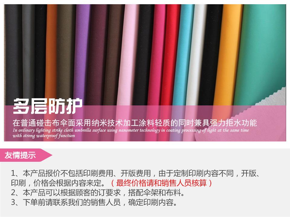 深圳浙江11选5走势图厂