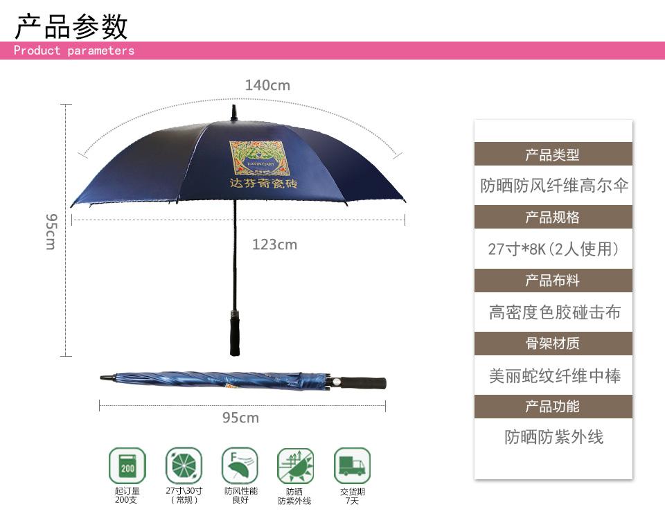 东莞浙江11选5走势图厂