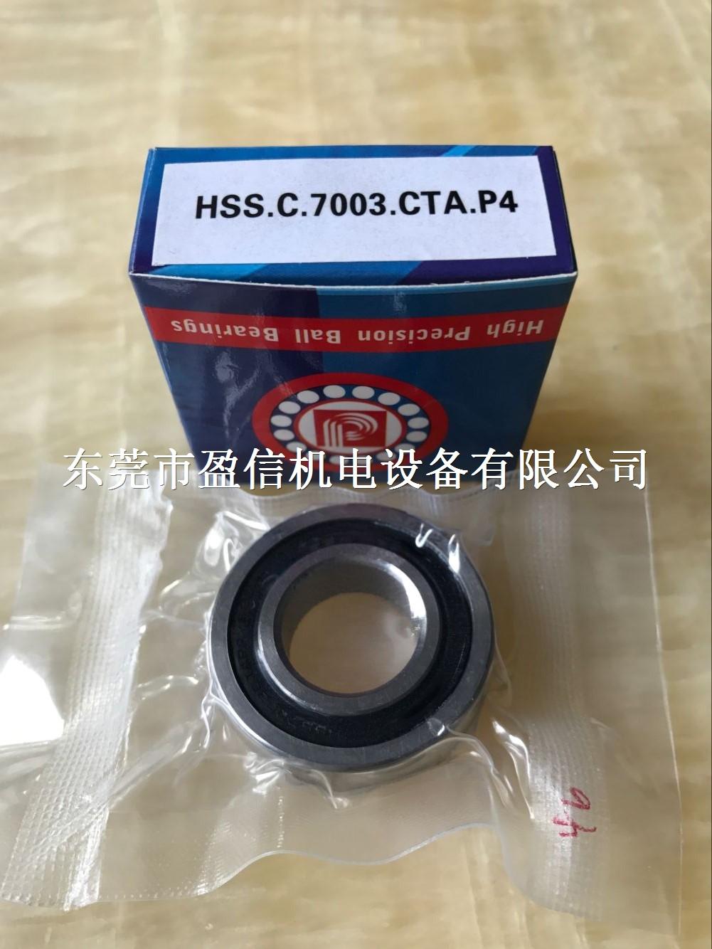 HSS.C.7003.CTA.P4