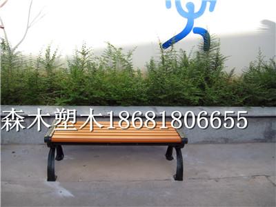 内蒙园林椅