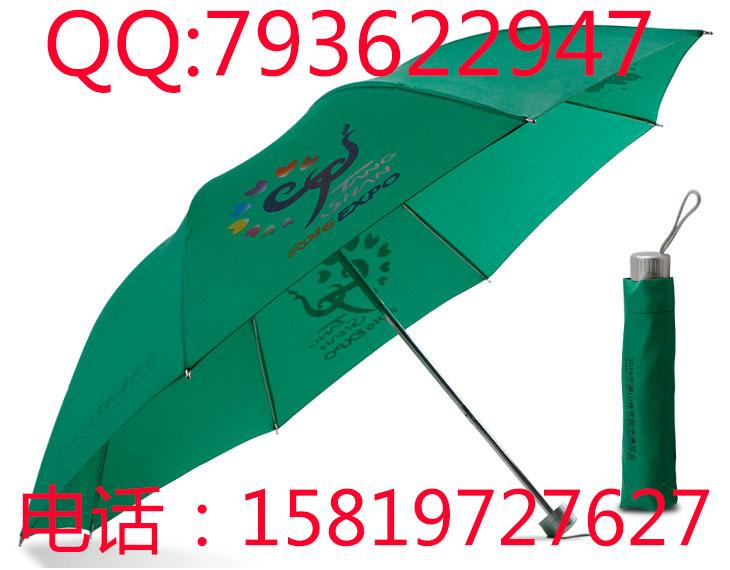 東莞雨傘廠