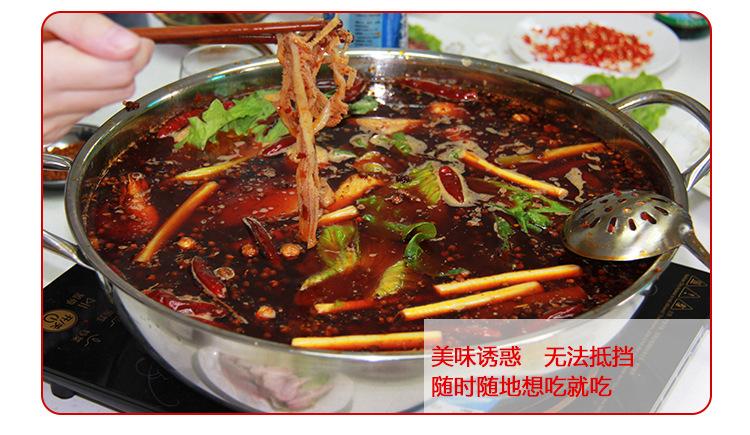 清汤火锅调味料