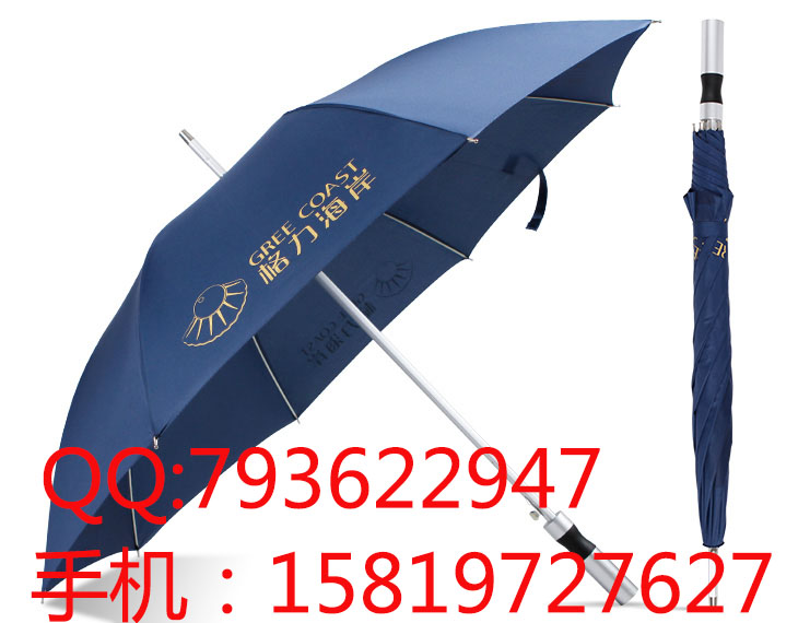 深圳雨傘廠