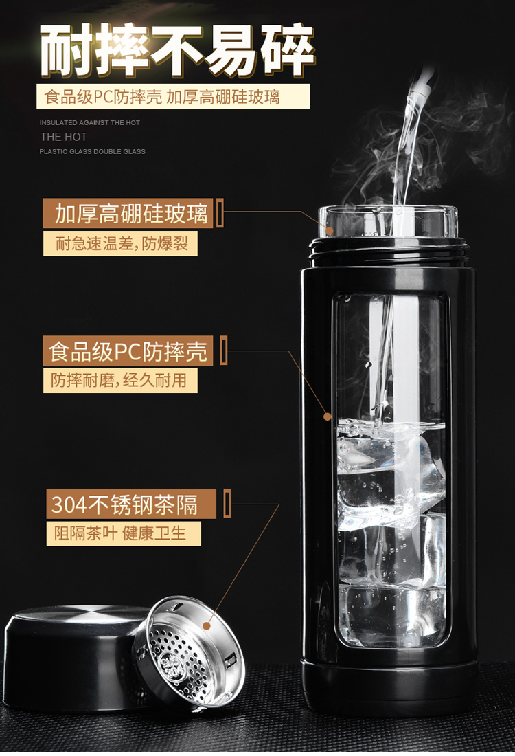 烨睦荣好口杯水杯玻璃杯保温杯HKB301