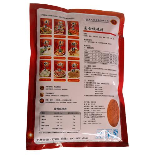 原味焖锅调味料