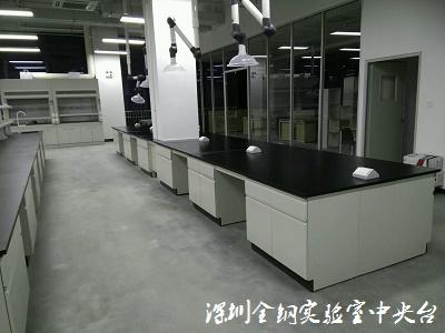 深圳实验室中央台