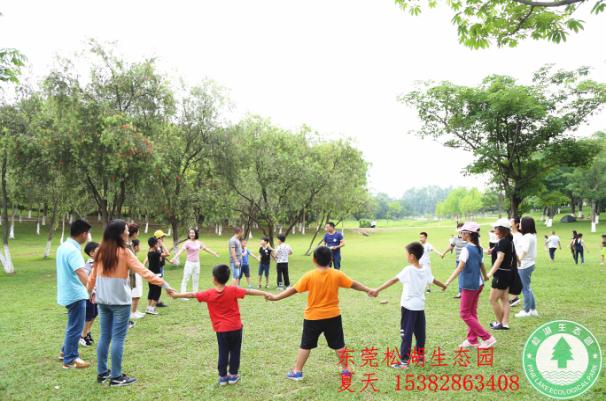 東莞農家樂旅游松湖生態園野炊燒烤