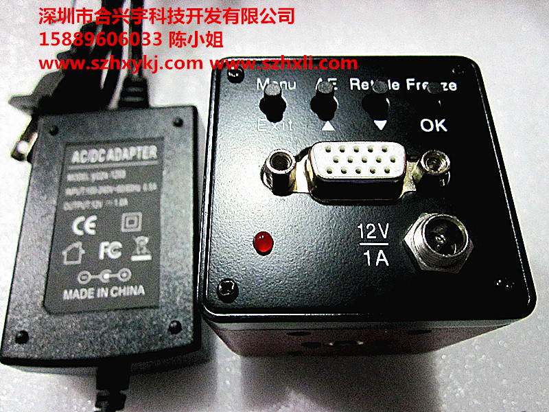 HXY-XJ500CCVGA
