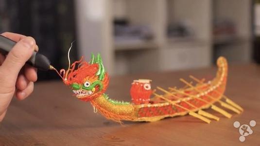 3D打印筆UV膠1