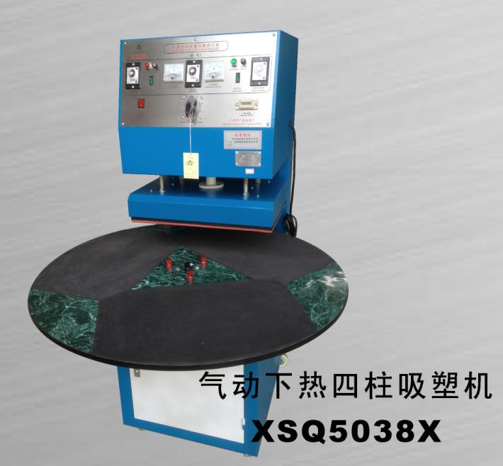 XSQ5538X