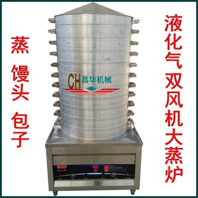 液化气蒸馒头大蒸炉