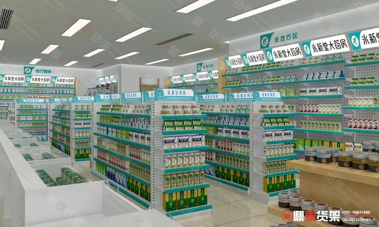 药店连锁货架