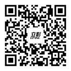 立影微信二维码