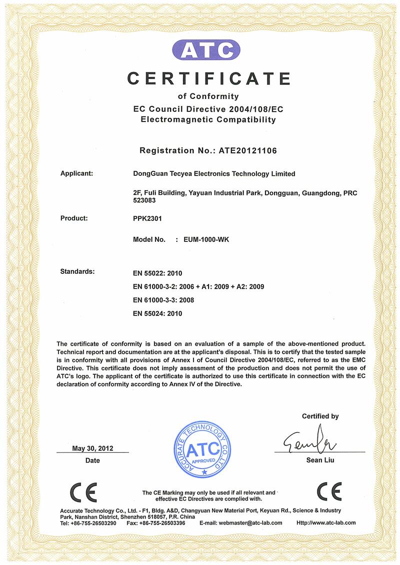CE-FCC-RoHS證書