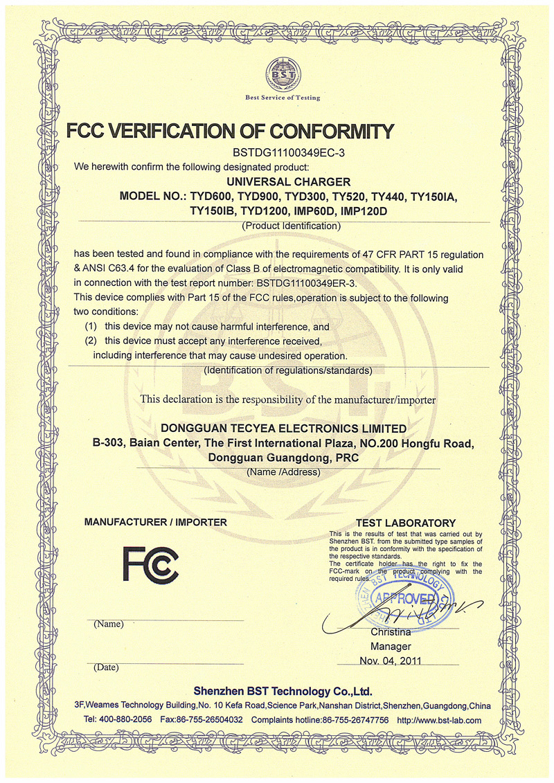 FCC-認證