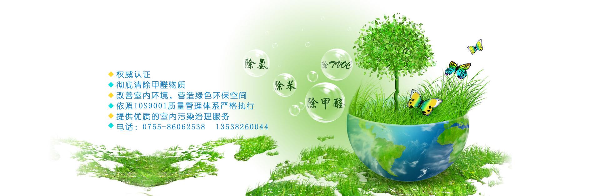 网站青岛快三Banner1