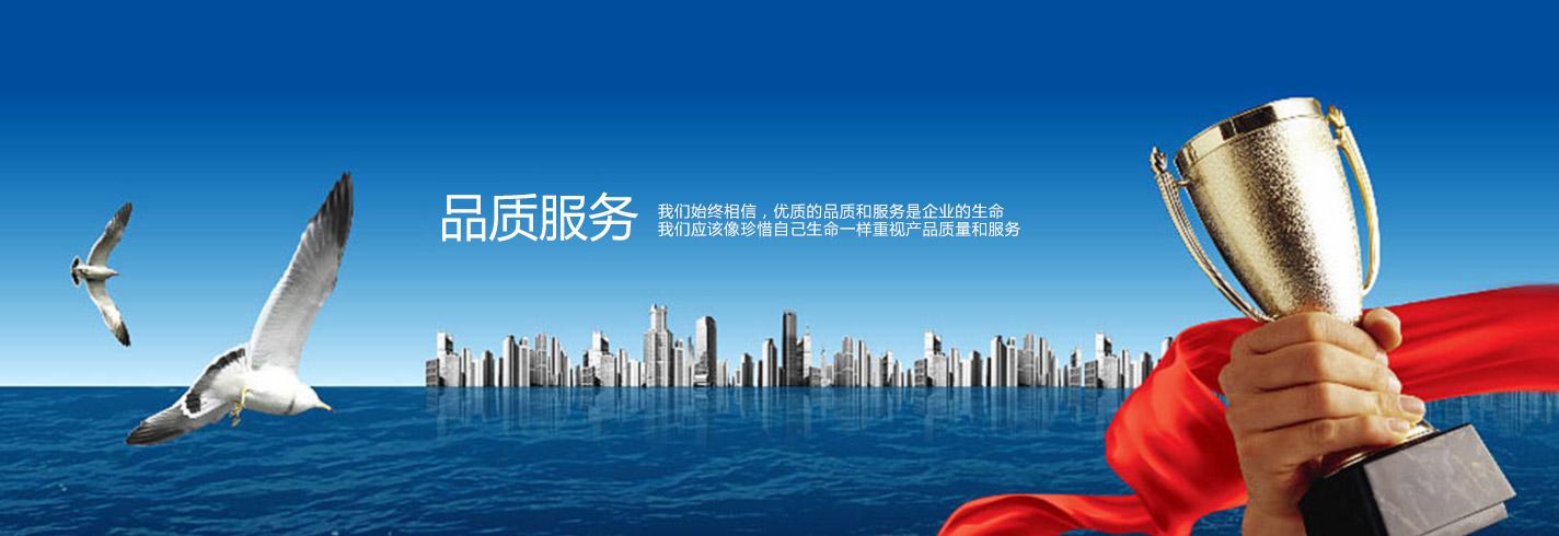 资讯banner_工程banner