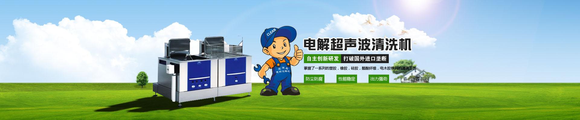 全球热泵领队品牌