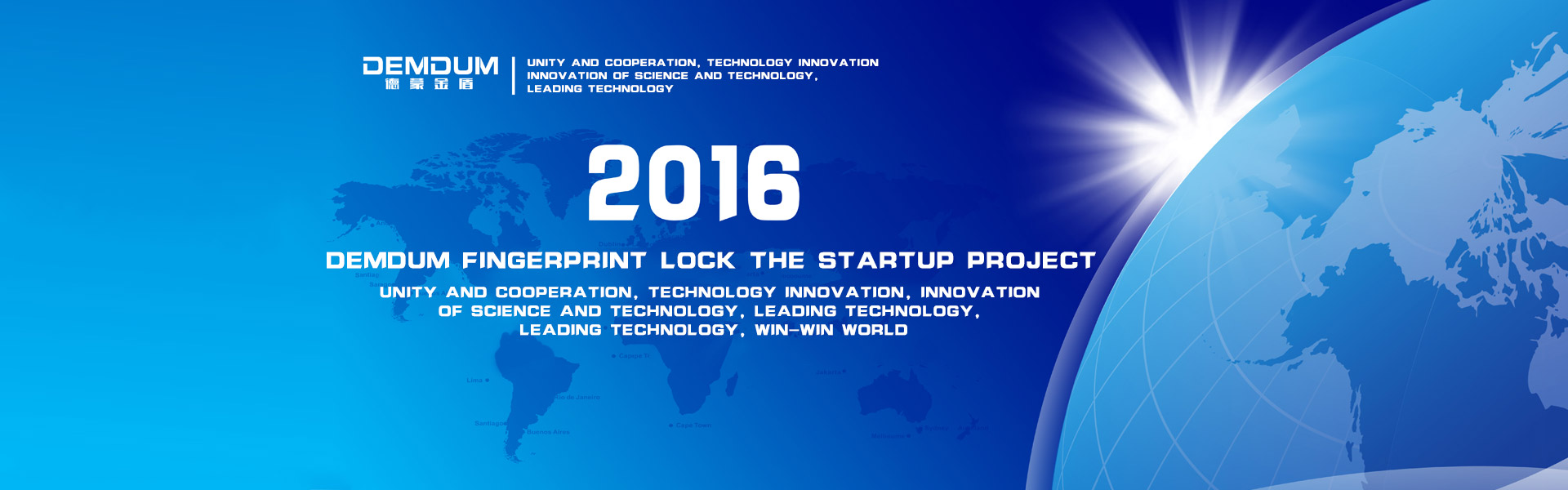 Fingerprint lock proxy