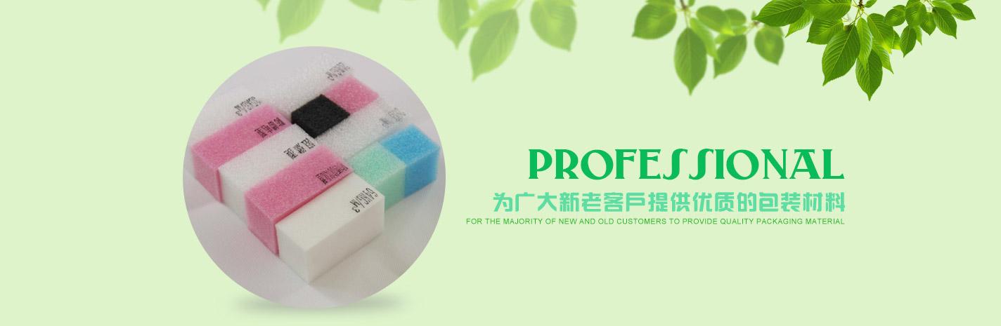 20年专注于塑胶包装材料生产