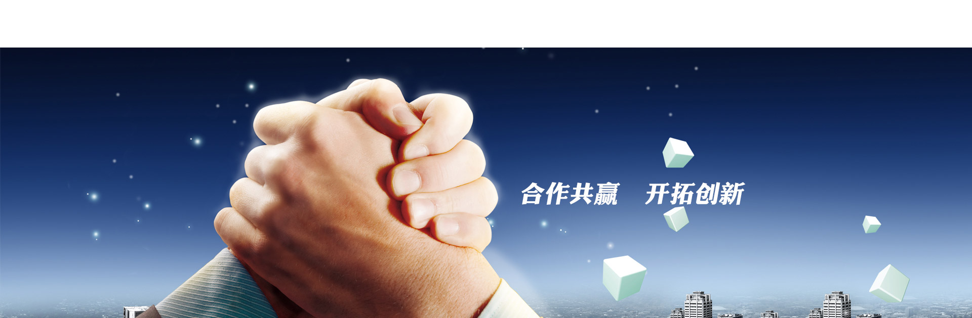网站北京福彩Banner1
