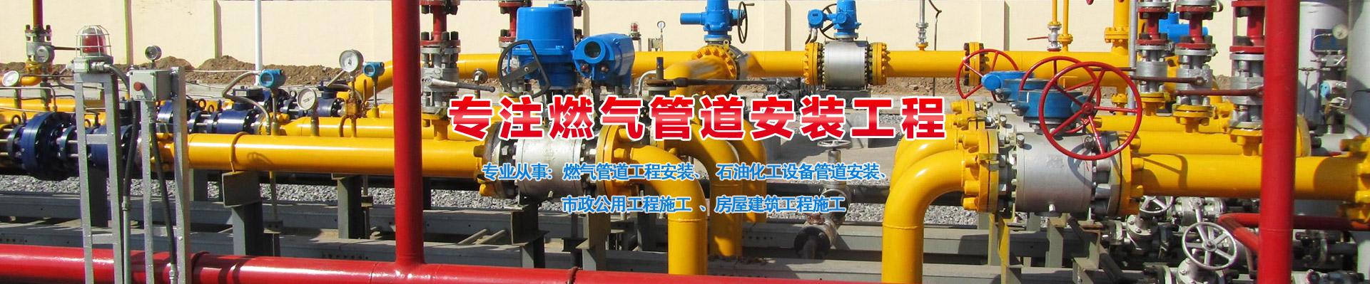 化工石油设备管道安装工程