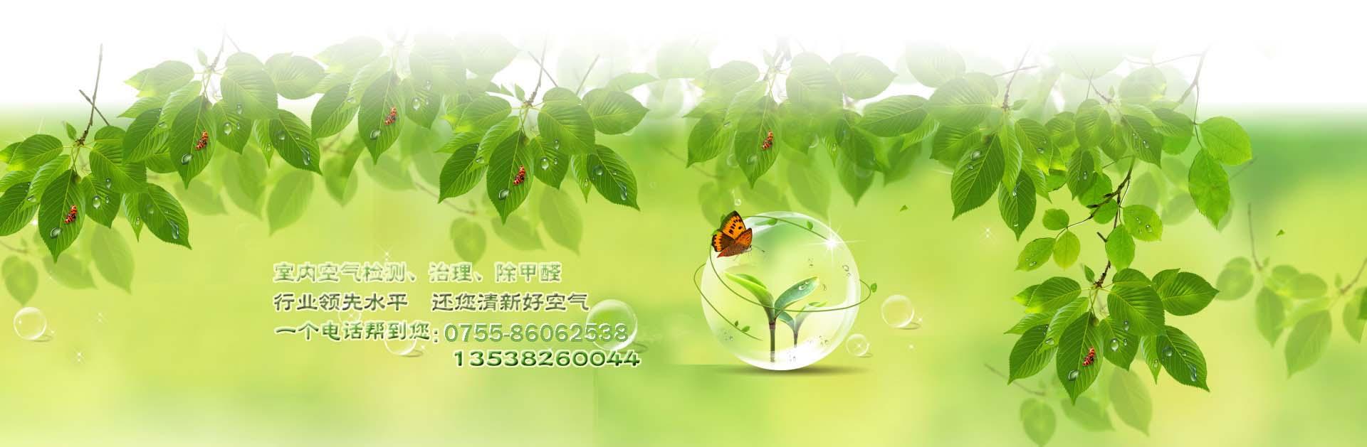 网站青岛快三Banner2