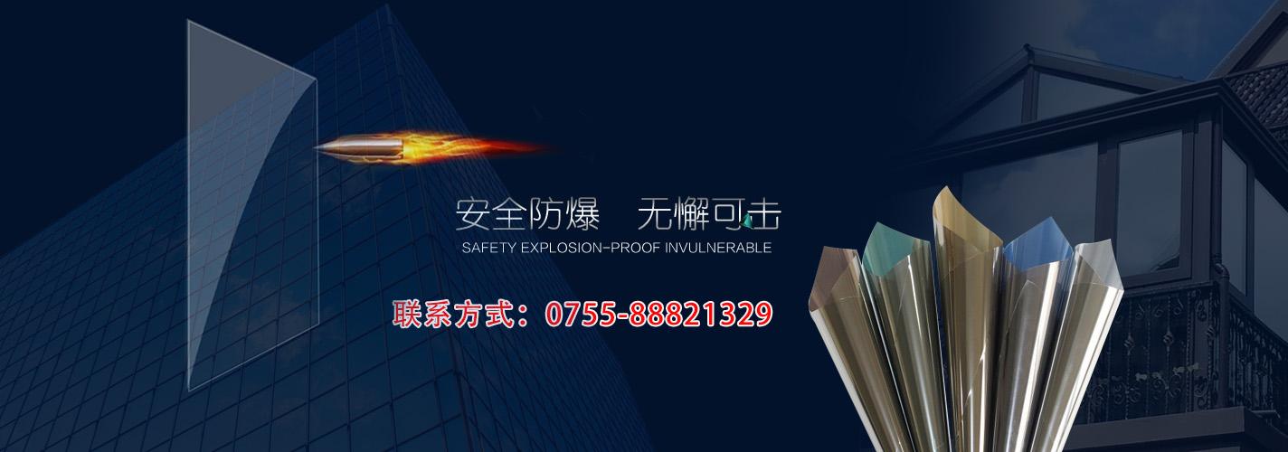 深圳市新天地環保科技有限公司
