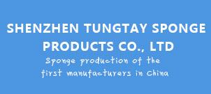 Shenzhen tungtay sponge co., LTD