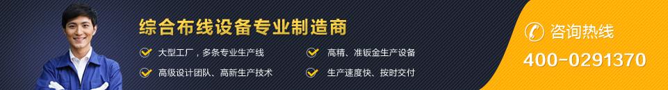 联电.专业电箱成套研发制造商
