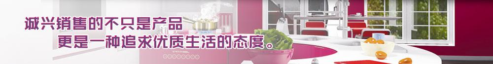 潮安县彩塘镇凯迪克不锈钢制品厂