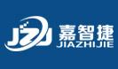 深圳嘉智捷电子技术有限公司