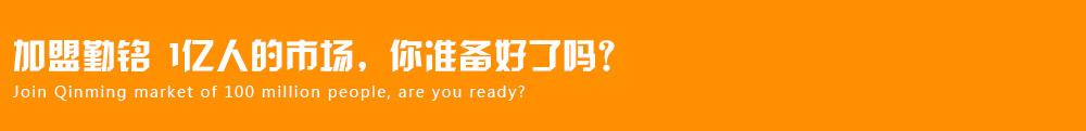 加盟尚美 1亿人的市场,你准备好了吗?