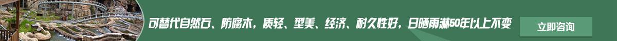 仿真泥塑第一品牌  中国雕塑艺术领跑者