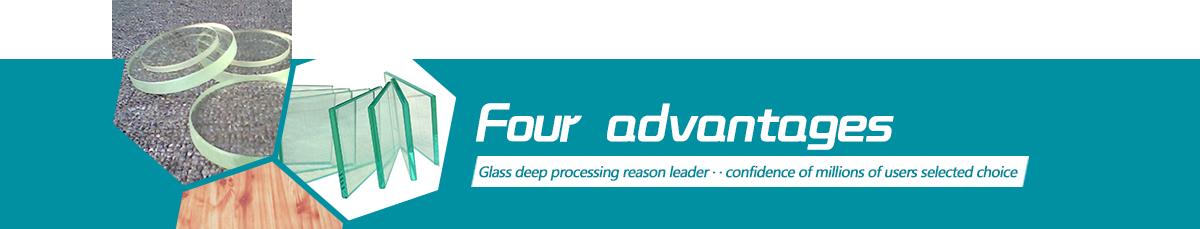 Four advantages
