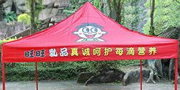 广告帐篷厂家