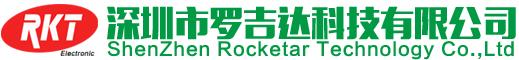 深圳市罗吉达科技有限公司