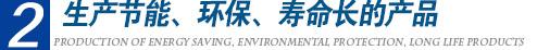 頂級進口環保PET材質