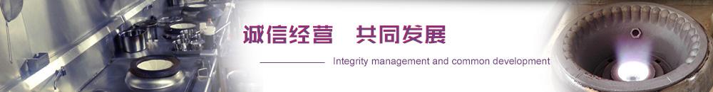 广州市速度倒是不慢彩合网彩合网恒采节能科技有限公司