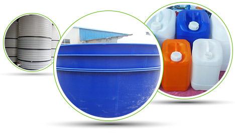 专注各种塑胶容器