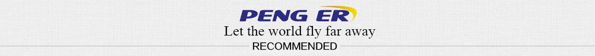 Fine recommendation