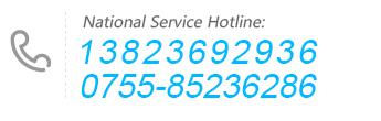 National customer service hotline