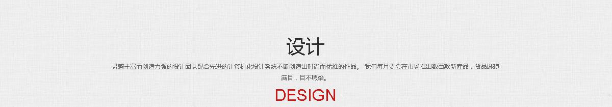 设计标题图