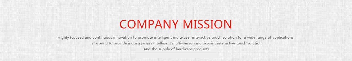 Company mission标题图