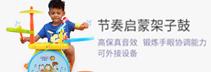 中国人民保险承保