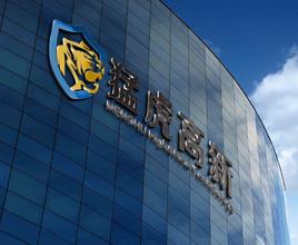 深圳市双软企业,国家级高新技术企业。