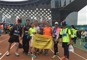 Soundion Power to Run-Shenzhen 2015 Marathon
