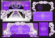 紫色柔情系