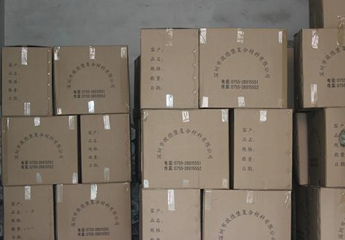 Stay in baoan electronics factory shipment loading