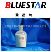 藍星PPO(聚苯醚)